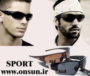 146 300x254 - فروش عمده انواع عینک های طبی و آفتابی
